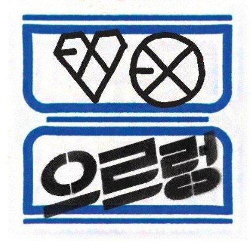 EXO XOXO (Kiss Version)