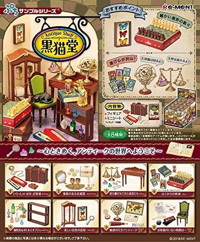Antique Shop 黒猫堂