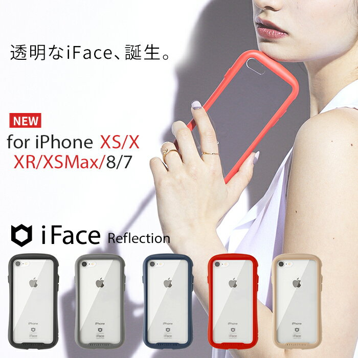 iFace Reflection(予約品)