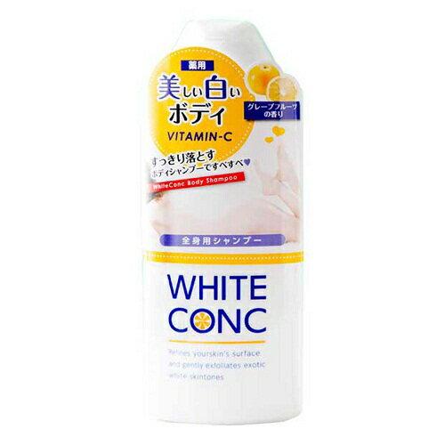 ホワイトコンク 薬用ボディシャンプー【医薬部外品】