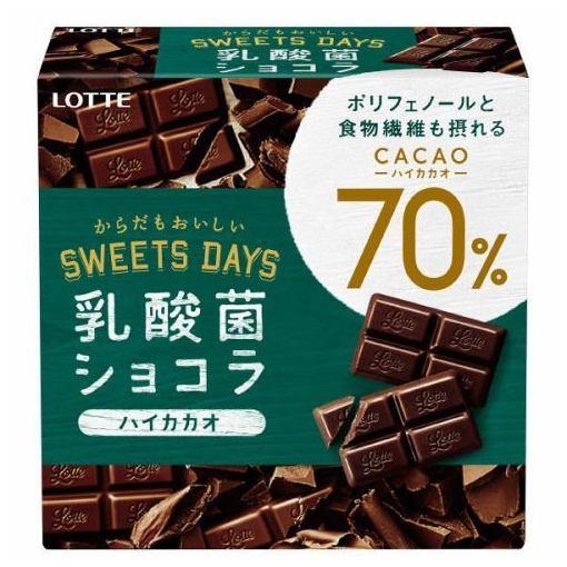 乳酸菌ショコラ カカオ70%