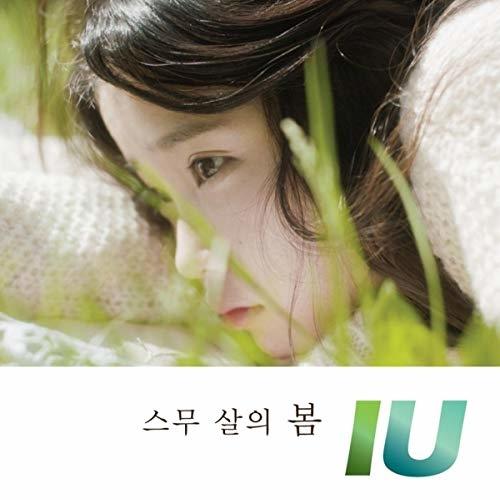 K-POPアイドルの隠れた名曲って?絶対的王者EXOから国民の妹IUまで。厳選6選