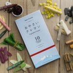 野菜やお花で作られているの。mizuiroのクレヨンで久しぶりにお絵かきしよう