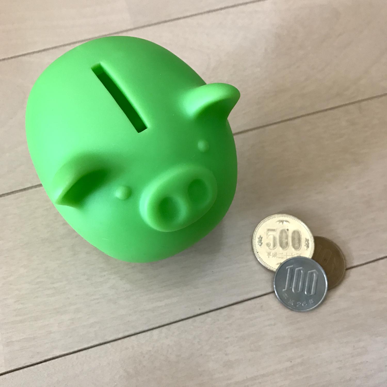 (2)お金の価値観