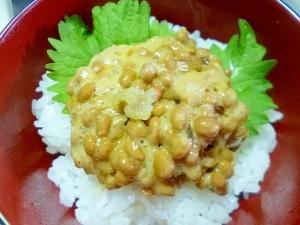 ゆず胡椒と大葉が香る!納豆ご飯