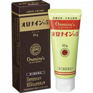 オロナインH軟膏(第2類医薬品)