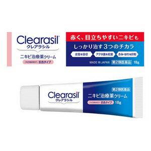 クレアラシル ニキビ治療薬クリーム 肌色タイプ(第2類医薬品)