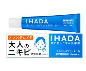 イハダ アクネキュアクリーム(第2類医薬品)