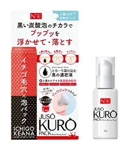 NAKUNARE(ナクナーレ) JUSO KURO PACK