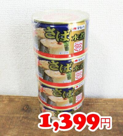 マルハニチロ さば水煮 月花 200g×4缶