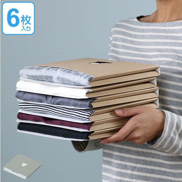 Tシャツ収納 TATEMU 標準サイズ 同色6枚入