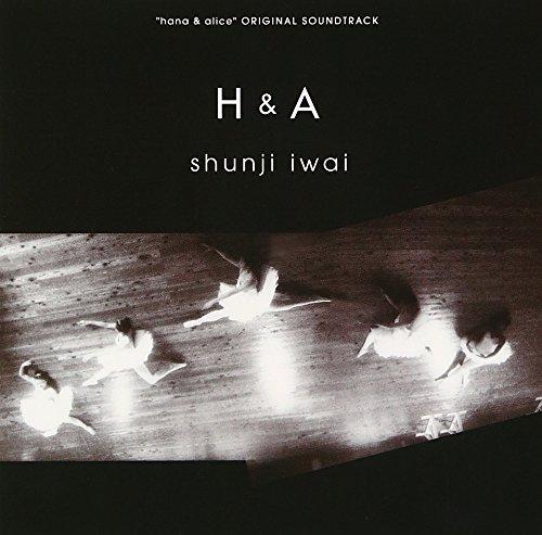 オリジナルサウンドトラック H&A