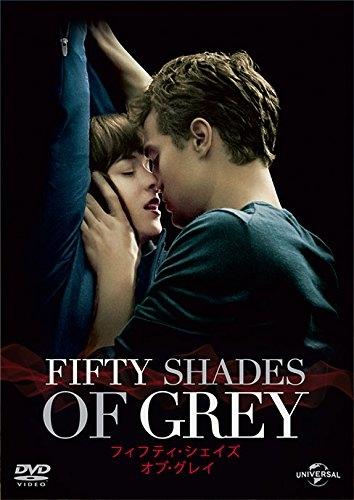 女子大生とCEOの出会い|Fifty Shades of Grey
