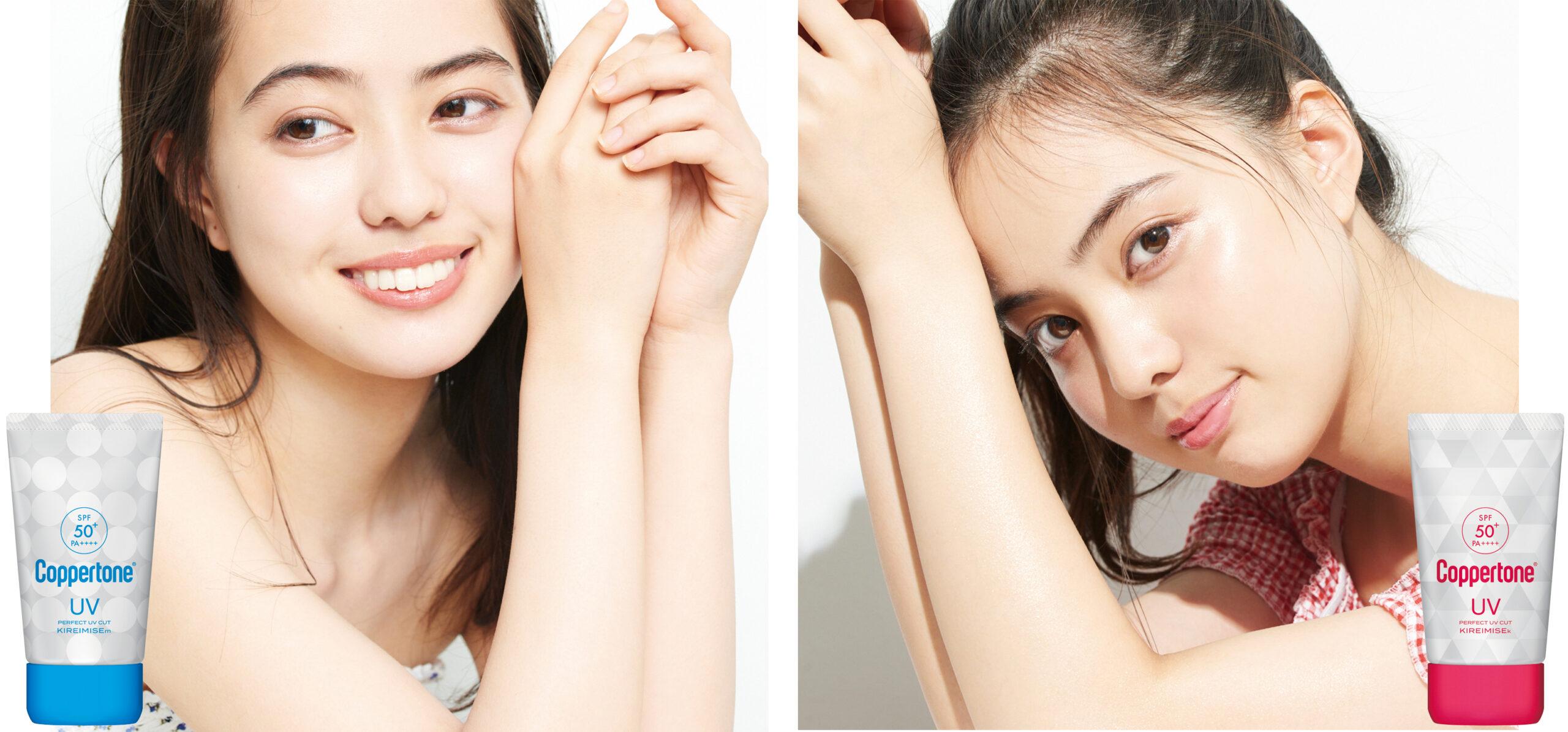 選べる2種類の肌タイプ