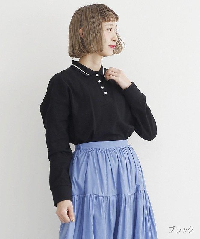 長袖ポロシャツ×青系ロングスカート