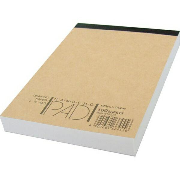 メモ帳 A6サイズ 160枚入 [色指定不可]