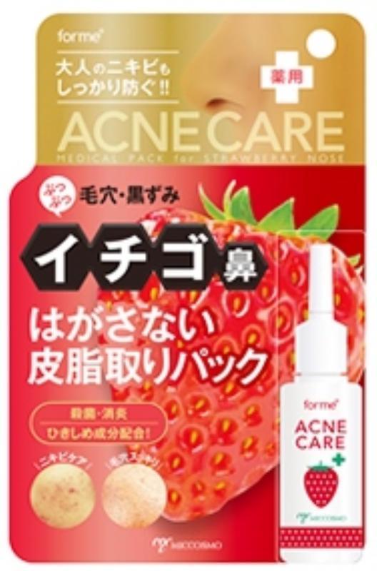 イチゴ鼻薬用はがさないパック (医薬部外品)