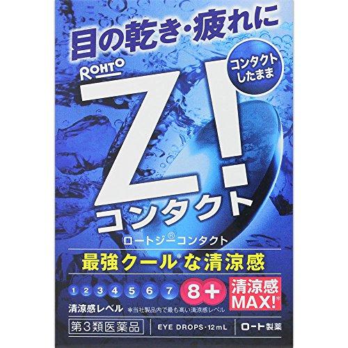 ロートジーコンタクトa(第3類医薬品)