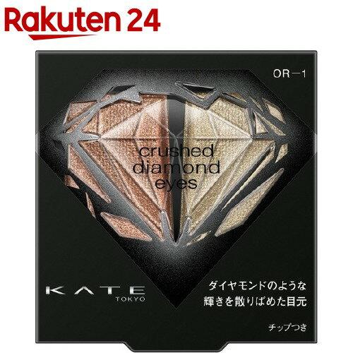 クラッシュダイヤモンドアイズ OR-1