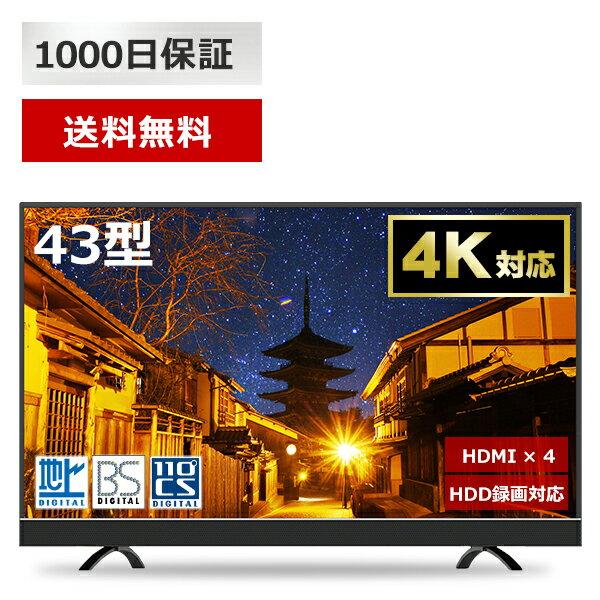 液晶テレビ 4K 43インチ