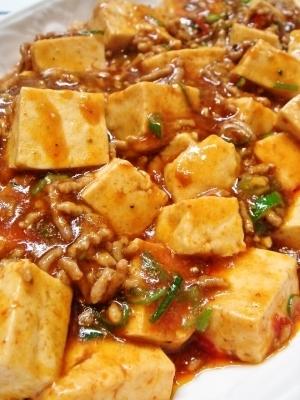 本格!麻婆豆腐 ☆ 美味しい ☆
