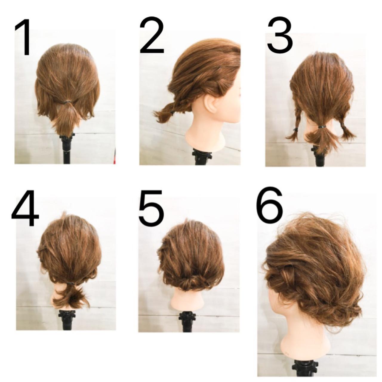 おすすめ|フェミニンなまとめ髪