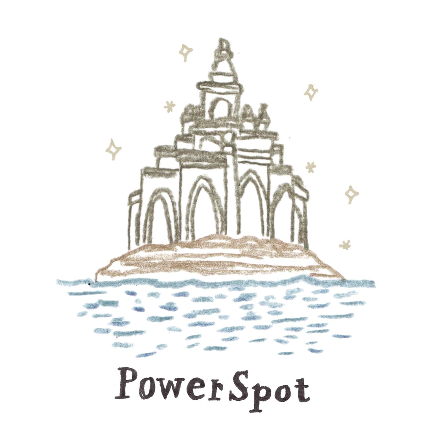 D:パワースポット巡礼