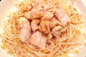 【簡単 節約】鶏ムネ肉とモヤシのヘルシー温サラダ
