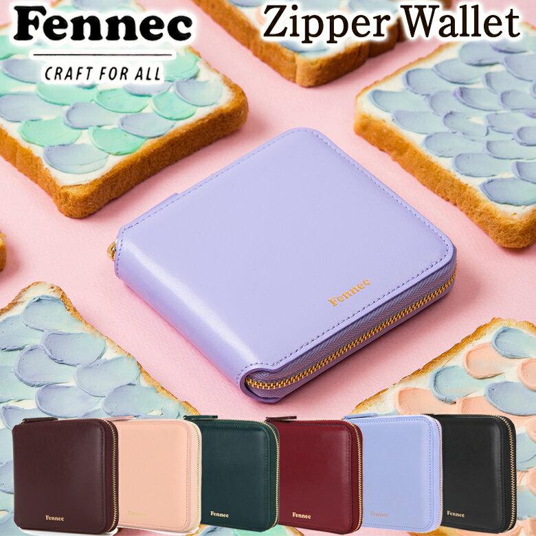 Fennec Zipper Wallet 二つ折り財布