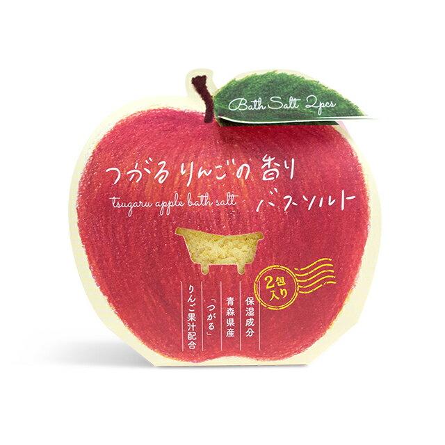 入浴剤 つがるりんごの香り バスソルト 2包入