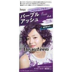 Beauteen(ビューティーン) メイクアップカラー パープルアッシュ(医薬部外品)