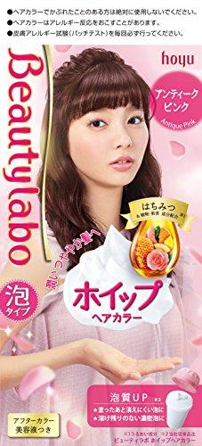 Beautylabo ホイップヘアカラー アンティークピンク(医薬部外品)