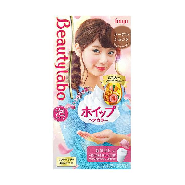 ホーユー ビューティーラボ ホイップヘアカラー メープルショコラ(医薬部外品)