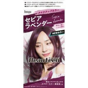 Beauteen(ビューティーン) メイクアップカラー セピアラベンダー 【医薬部外品】