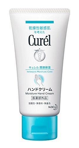 Curel(キュレル) ハンドクリーム 55g(医薬部外品)