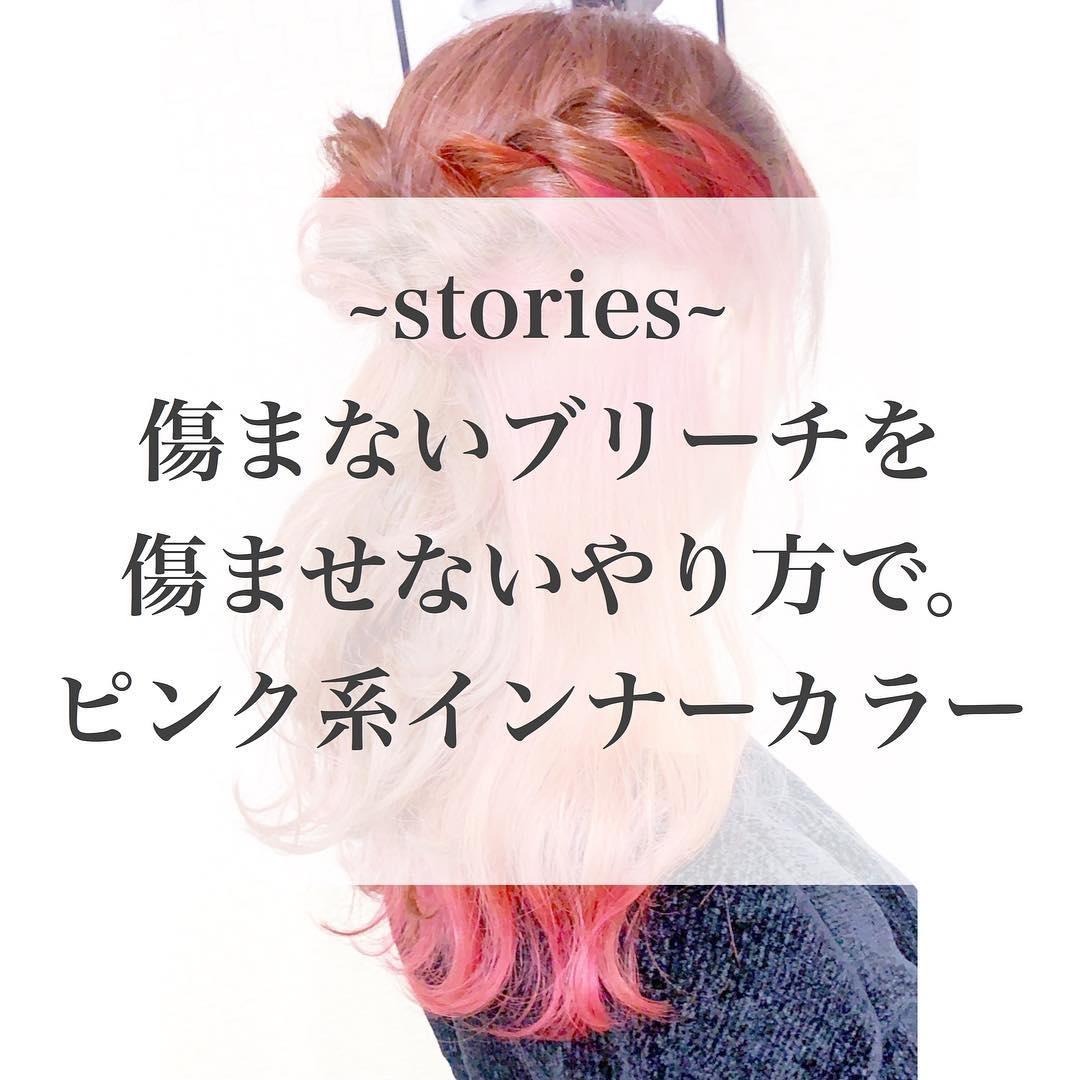 Shin1 Nakayamaさん(OZ 梅田店)