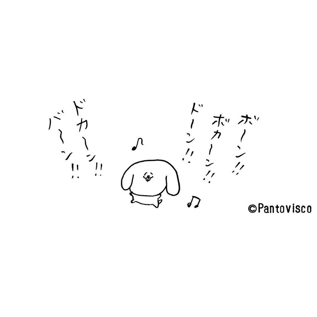 #:「pantovisco」で検索