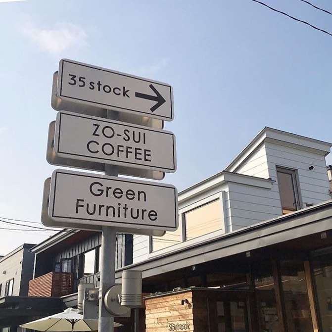 ▷CAFE 35stock◁