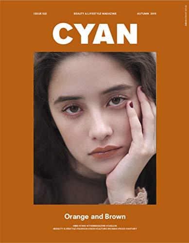 CYAN (シアン) issue 022 (NYLON JAPAN 2019年 9月号増刊)