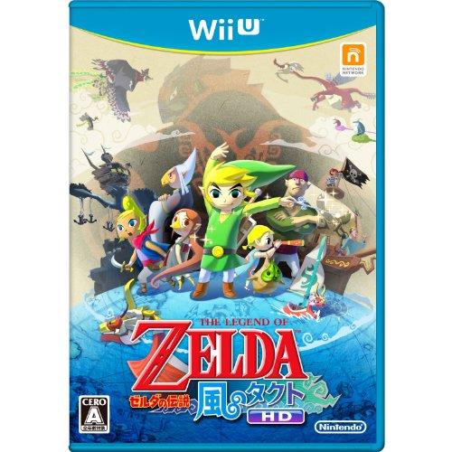 ゼルダの伝説 風のタクト HD Wii U