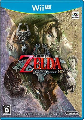 ゼルダの伝説 トワイライトプリンセス HD Wii U