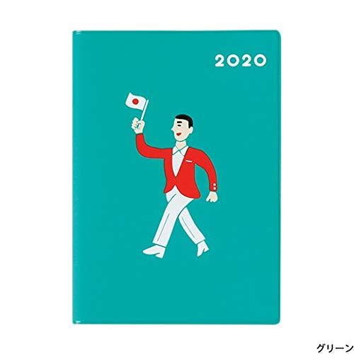 ハイタイド 手帳 2020年