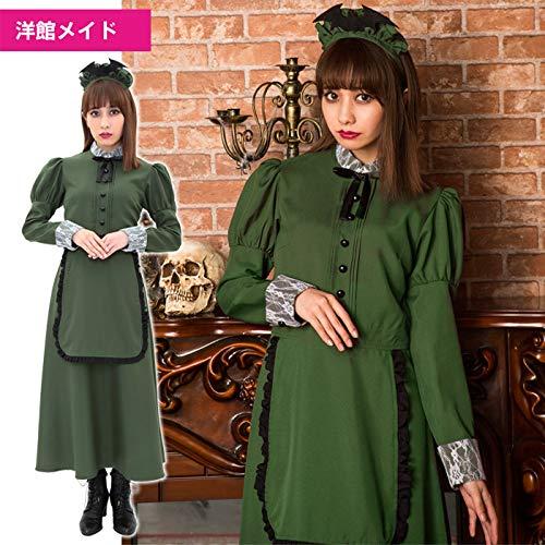 洋館メイド グリーン メイド服