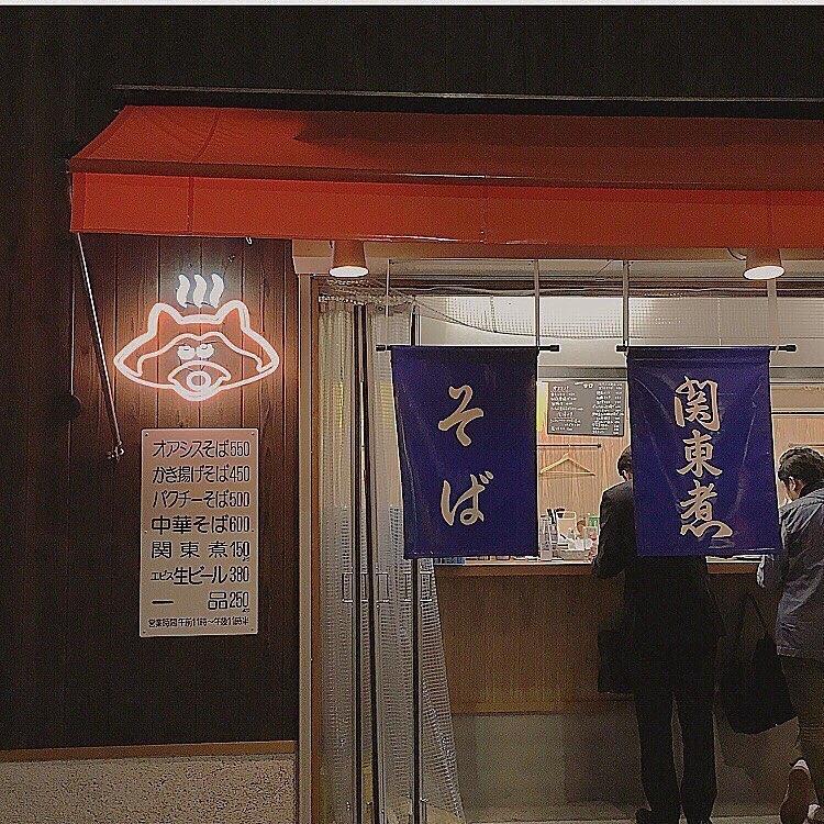 関西女子が今夢中なのは…?「大衆食堂スタンド そのだ」とその系列店がHOTな件
