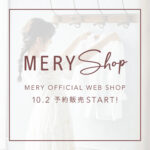 MERY shop予約販売が開始!コラボブランドとの限定商品はチェック済み?