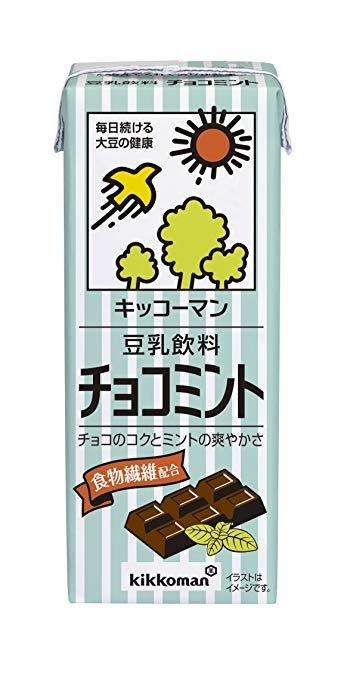 チョコミン党にはたまらないチョコミント風味