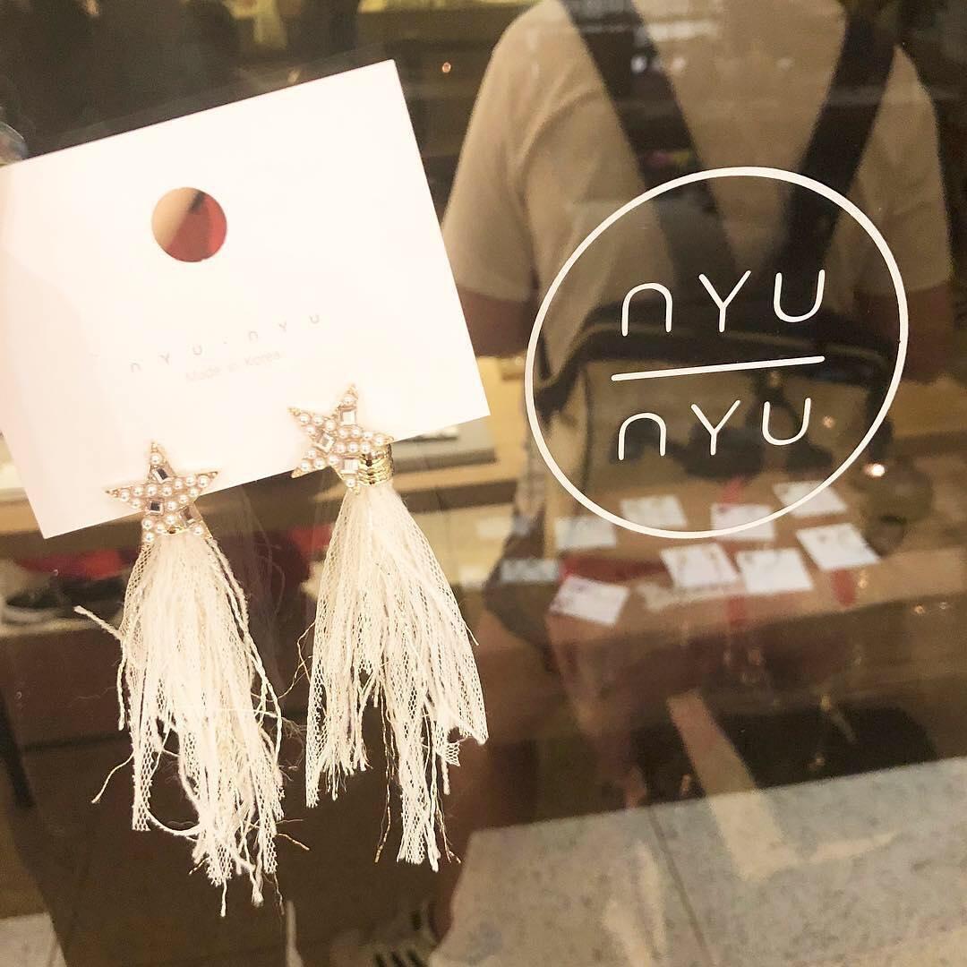 nyunyu(ニュニュ)