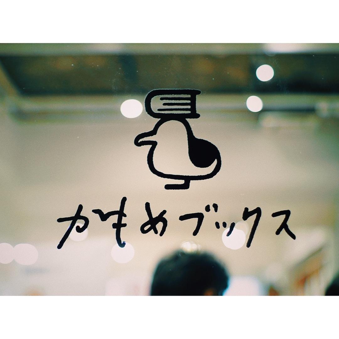 03|かもめブックス@神楽坂
