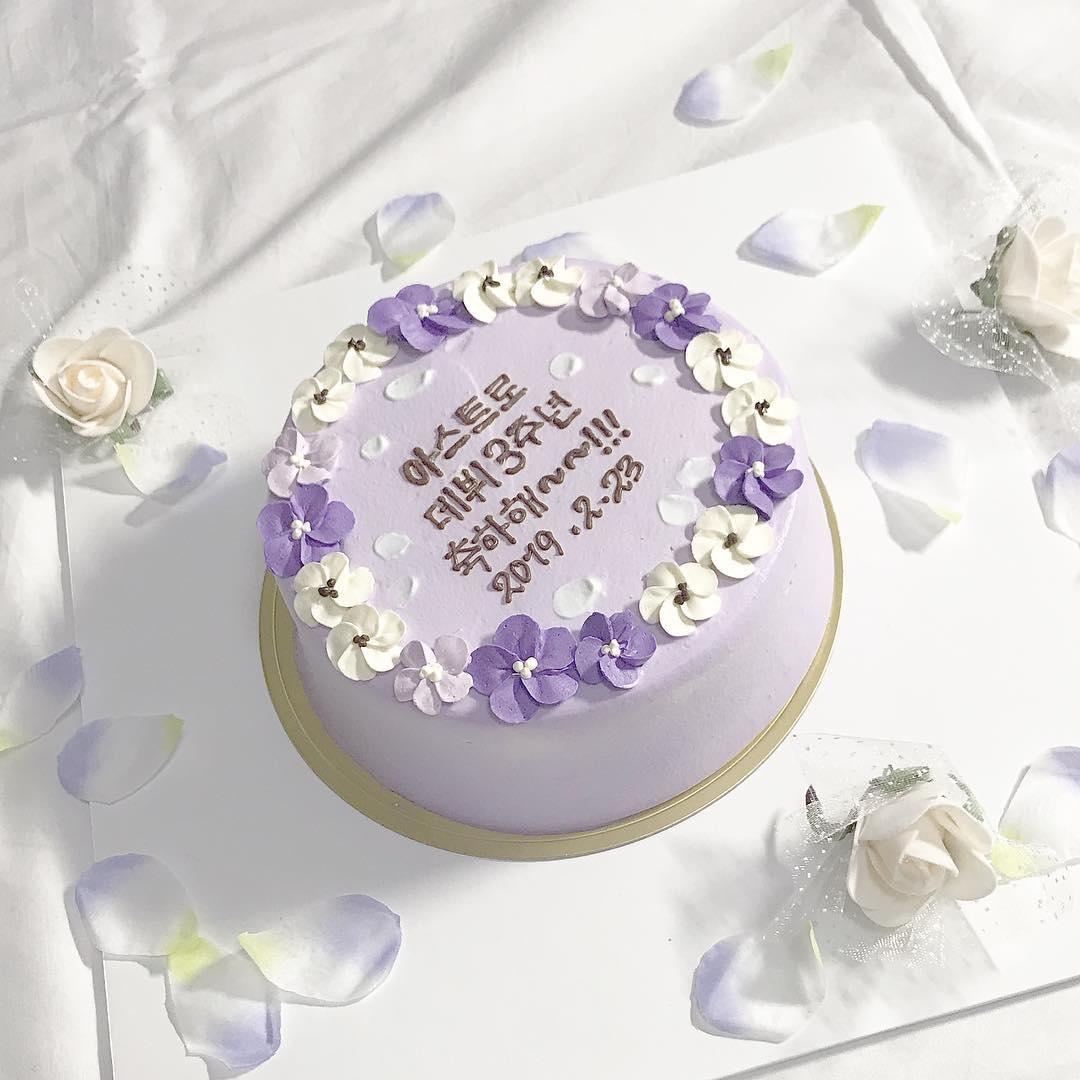 생일 축하해(センイル チュカヘ)
