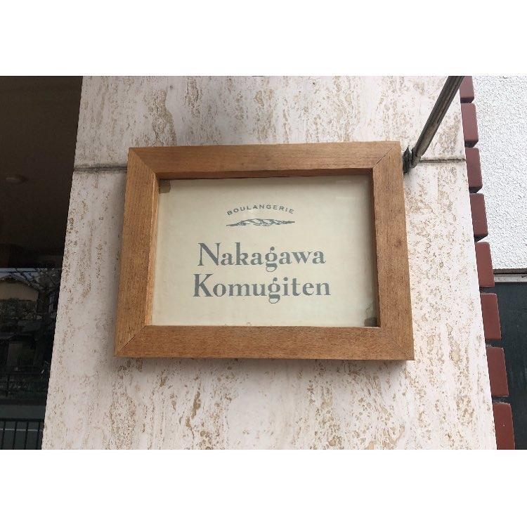 8  ナカガワ小麦店